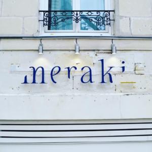 Enseigne Méraki restaurant Nantes
