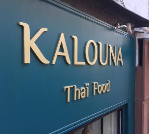 Kalouna Facade Restaurant Nantes