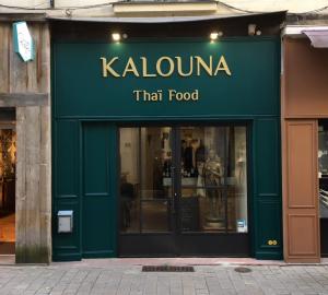 Facade Restaurant Kalouna Nantes